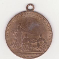 MEDALIE REGALISTA DIN 1909 - IN AMINTIREA A 50-A ANIVERSARE DE LA UNIREA PRINCIPATELOR