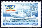 Romania 1970 - cat.nr.2549 Navigatie maritima