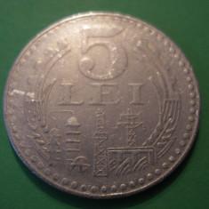 5 LEI 1978 - Moneda Romania, Aluminiu