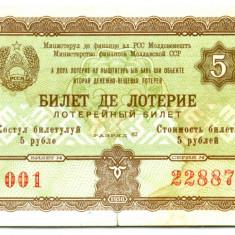 BILET LOTERIE REPUBLICA MOLDOVA 1958 STARE FOARTE FOARTE BUNA - Bilet Loterie Numismatica