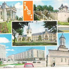 Carte postala(ilustrata) -IASI-colaj - Carte Postala Moldova dupa 1918