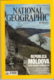 Revista National Geografic Romania, decembrie 2007, Republica Moldova spre limanul democratiei