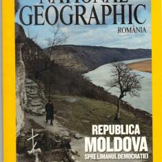 Revista National Geografic Romania, decembrie 2007, Republica Moldova spre limanul democratiei - Revista culturale