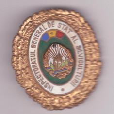 Insigna Inspectoratul General de Stat al Silviculturii