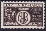 Romania 1943 - AGIR 1v.,serie completa,neuzata