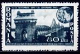 Romania 1945 - Podul de la Cernavoda,serie completa,neuzata