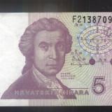 CROATOA 1991-5 DINARA-NECIRCULATA-M32
