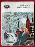 Petre Ispirescu - Zana Zanelor