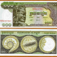 CAMBODGIA 100 RIELS 1972 UNC