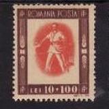 Romania 1946 - Tineretul progresist, serie completa, neuzata - Timbre Romania