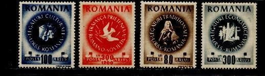 Romania 1946 - ARLUS,serie completa,neuzata