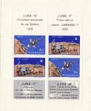 BLOC TIMBRE COSMOS LUNA 18 SI LUNA 17    1971