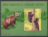 ROMANIA 1980 OCROTIREA NATURII - URSUL BRUN
