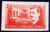 Romania 1949 -cat.nr.1078a -  I.C.Frimu,serie completa,neuzata,nedantelata, Nestampilat
