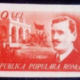 Romania 1949 -cat.nr.1078a - I.C.Frimu, serie completa, neuzata, nedantelata - Timbre Romania, Nestampilat