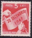Romania 1948 - Un an RPR,neuzat,perfecta stare cat.nr.1071(z)
