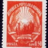 Romania 1949 - cat.nr.1049 Uzuale-stema, serie completa, neuzata - Timbre Romania, Nestampilat