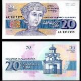BULGARIA 20 LEVA 1991 UNC
