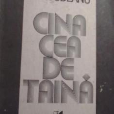 Petre Salcudeanu - Cina cea de taina, 1984