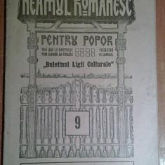 Revista neamul romanesc nr.9/1936 (articole scrise de nicolae iorga )