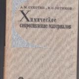 Indreptar de rezistenta materialelor (in limba rusa), Alta editura
