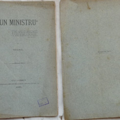 Sugra , Un ministru , 1881 ; Atac la Min. Instructiunii Publice , V. A. Urechia, Alta editura