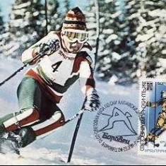 2663 - Bulgaria 1981