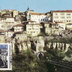 1556 - Bulgaria 1967
