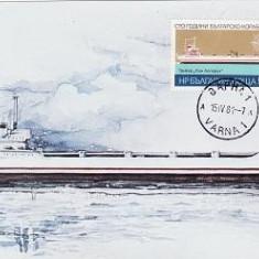 2667 - Bulgaria 1981