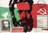 2633  - Bulgaria 1979 - carte maxima