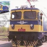 2750  - Bulgaria 2005