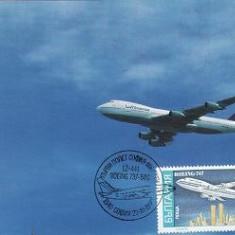 2682 - Bulgaria 1990
