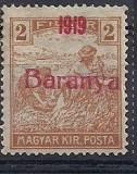 Emisiunea Baranya - 2 filler Seceratorii, Militar, Nestampilat