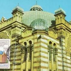 2689 - Bulgaria 1992
