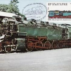 3152 - Bulgaria 1988