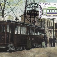 3900 - Bulgaria 2001