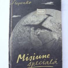 Misiune speciala - Insemnarile unui observator - Roman