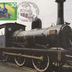 2684 - Bulgaria 1991