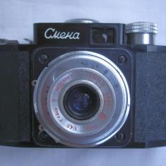 Aparat foto cu film Smena+tocul aferent, Mic