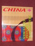 TRADITIONAL CHINESE COSTUMES - YUAN JIEYING