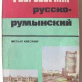 """""""RAZGOVORNIK RUSSKO-RUMINSKII / GHID DE CONVERSATIE RUS - ROMAN"""", Nicolae Gh. Gheorghe, 1989. Carte noua"""