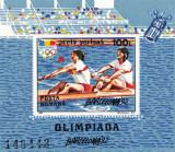 COLITA ROMANIA J. O. DE VARA DE LA BARCELONA 1992