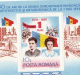 COLITA ROMANIA  50 ANI DE LA ANIVERSAREA ZILEI DE 1MAI 1989