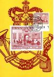 3701 - Danemarca carte maxima 1981