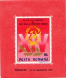 COLITA ROMANIA AL XIV-LEA CONGRES AL PCR 1989