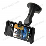 Suport auto HTC ONE M7 + folie protectie ecran + incarcator auto + posta gratis