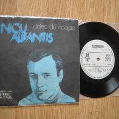 NICU ALIFANTIS: Cantec De Noapte/Decembre (1976)(vinil stare buna, nu VG sau Ex) - Muzica Folk electrecord