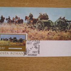 MX - ARTA - NICOLAE GRIGORESCU ARTILERISTII - BUCURESTI 1977, Romania de la 1950