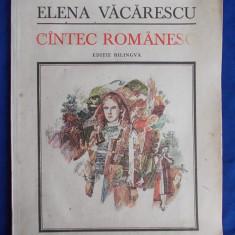 ELENA VACARESCU - CANTEC ROMANESC- ED. BILINGVA - ILUSTRATII TEODOR BOGOI - 1987 - Carte poezie copii
