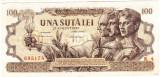 Bancnota 100 lei 27 august 1947,filigran BNR,XF,Rara